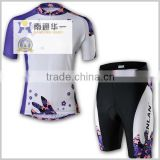 women pink custom design sublimation print cycling jersey & pant, short sleeve cycling suit