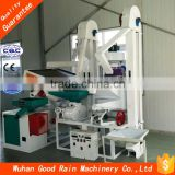 1Ton per hour modern rice milling machinery compact combined rice mill for sale                                                                         Quality Choice