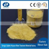 waste or dringking water treatment flocculant poly aluminium chloride msds