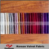 Manufactory Polyester Tricot Brushed German Velvet Fabric Bonded For Sofa