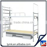 bed safety rail cheap used bunk beds for sale,king size bunk beds,