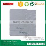 Best-selling custom printed microfibre germany cleaning cloth
