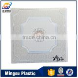 plastic bathroom PVC ceiling panels for wall and ceiling