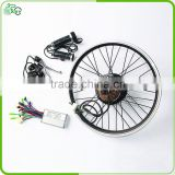 electric bicycle 700C wheel kit with geared motor