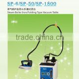 SP-50 Steam Boiler Iron