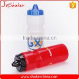 700ML Promotional Bike Water Bottle with Insulated Air Valve Cap                                                                         Quality Choice