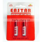 Alkaline batteries battery 1.5v aa rechargeable batteries for Remote Control,Radio,Flashlight
