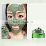 OEM Private label sleeping beauty face mask, blackhead/acne remover whitening Mung bean mud mask