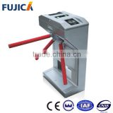 Factory Price automatic arm barrier tripod turnstile
