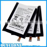 EX34 battery for Motorola replacement battery