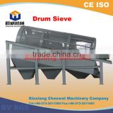 Chenwei series trommel screen,cement silo filter/sludge dewatering                                                                                                         Supplier's Choice