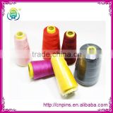 100%colorful 402 spun sewing thread