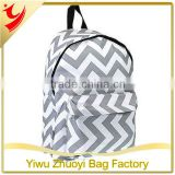 Light Gray and White Chevron Padded Shoulder Straps School Bags with Side Mesh Water Bottle Pocket