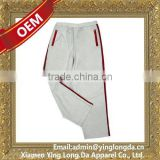 Design useful chic slouchy jogging pants