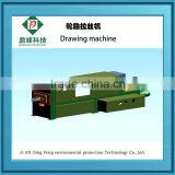 Tire Drawing Machine