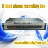 TYH636 / 8 lines phone call recording system,voice recorder box ,work without power /8G memory card record 2000 hours