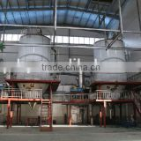 Spray Drying Equipment Type and New Condition high-speed centrifugal / centrifuge spray dryer