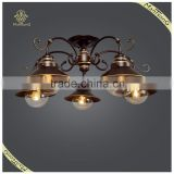 High Quality 5 Lights Coffee Color Iron Ceiling Lamp Glass Ball Shade for Home and Hotel
