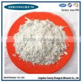 super grade sepiolite powder price/factory sepiolite clay for sale