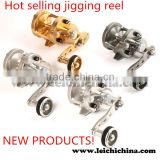 CNC cutting lever drag conventional fishing jigging reel