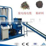 Automatic cable wire stripper/Copper Wire Recycling Machine/copper wire stripping machine