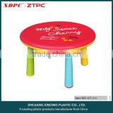Kid's plastic table round with folding legs