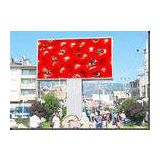 P16 Outdoor Full Color LED Display Screen, Stadium Flexible LED Video Wall For Advertising