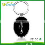 Metal Oval Engraved Keychain