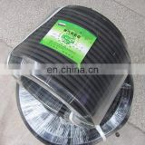 High quality aeration air tube /Aquaculture equipment/fish farm