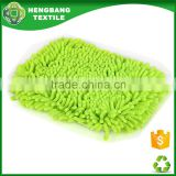 HB162048 Replacement Microfiber mop cleaning pad car brush head