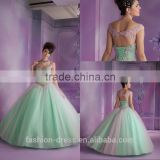 Gorgeous Ball Gown Beaded Bodice Cap Sleeve Quinceanera Dresses 2014