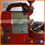 commercial coffee beans baking machine