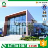 Simple Design Foshan Wanjia Custom-Tailor Glass Curtain Wall Price