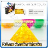 Mini Qute 3D Crystal Puzzle Pyramid World architecture famous building Adult kids model educational toy gift NO.MQ 008