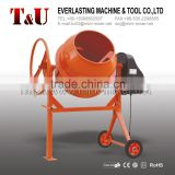 Shandong factory 650W mini cement mixer