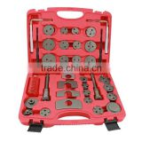 35pcs Universal Brake Caliper Piston Wind Back Tool Kit
