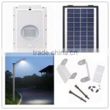 2015 brand new best -selling 8w integrated LED solar street light,LED balls , IP65 waterproof .