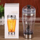 Electric protein shaker my water bottle automatic movement 450ml bpa free protein shake amazon mixer cup