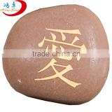 Wholesale Natural River Rock Engraved words pebble stone For garden decoration Gifts