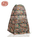 POP UP Tent Outdoor Toilet Tent Watching Bird Tent Fishing Tent Camouflage Tent Beach Tent