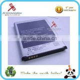 factory price for samsung galaxy s3 i9300 battery ,GBT18287-2000 mobile battery