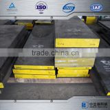 DIN 1.2601different types of steel plate steel plate price per kg 12mm thick steel plate
