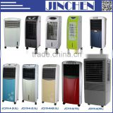 Electric water air cooler and heater fans                                                                         Quality Choice