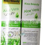 Hot sale Kiss Beauty Aloe Vera Refershing Makeup Remover oil Make up Remover water