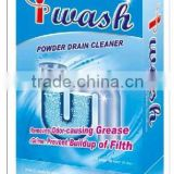 Powder Drain Cleaner
