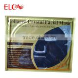 Most Effective Anti-aging And Anti-wrinkle 24K Gold Crystal Collagen Face Mask