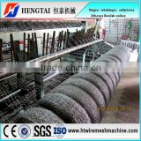 plant equipment Chicken Wire Making Machine or Machine for Hexagonal Wire or pvc coated plastic coated Wire Weaving Machine
