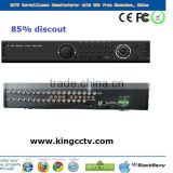 24/ 32CH Network DVR dvr h264 cms free software