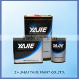 Standard Dry firming agents YJ-20 for Vehicle