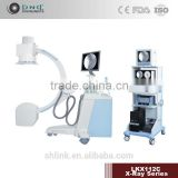 High frequency C-arm mobile digital x-ray machine LKX112C